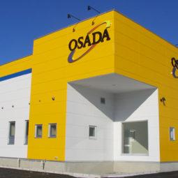 オサダ株式会社 岩手事務所