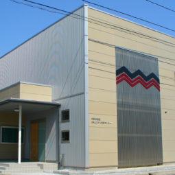 中妻北地区コミュニティ消防センター